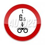 Accesul interzis vehiculelor cu masa pe osie dubla mai mare de Yt