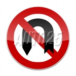 Intoarcerea interzisa