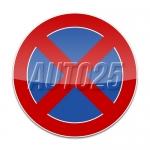 Oprirea interzisa