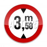 Accesul interzis vehiculelor cu inaltimea mai mare de Ym