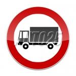 Accesul interzis vehiculelor destinate transportului de marfuri
