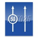 Viteza minima obligatorie pentru o banda de circulatie