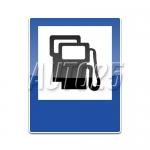 Statie de alimentare cu carburanti incluziv benzia fara plumb